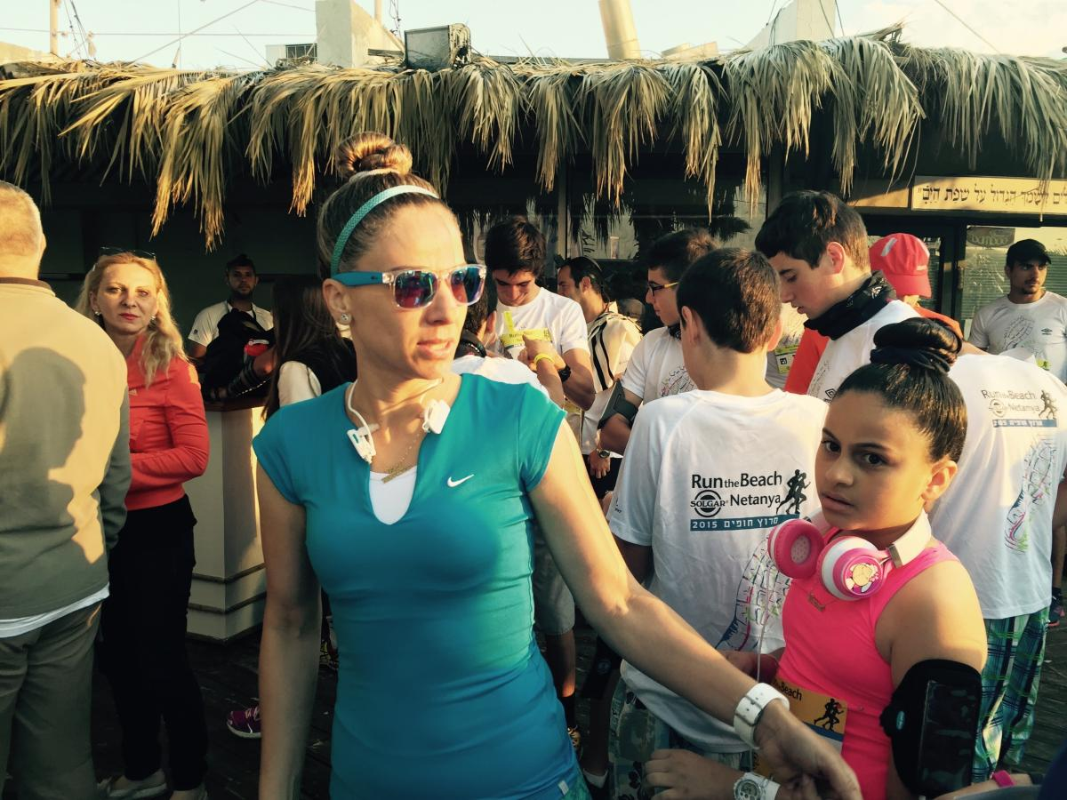 Haneen Radi, an Arab Israeli, wants to organize a marathon for her town of Tira, but was told the run couldn't include women. When she insisted, she received threats, and the back window of her car was shot out.
