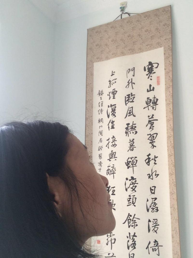 Wang, a young human rights lawyer, argues that Chinese people have to push the government to build a system of rule of law. She did not want her full face shown to protect her identity.