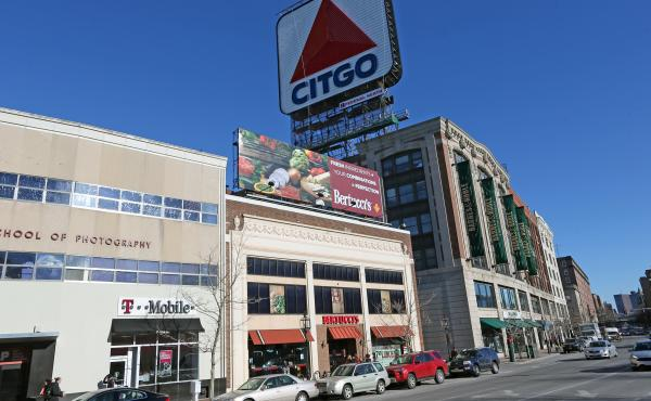 The Citgo sign in Boston's Kenmore Square is being considered for official landmark status. The building on which it is mounted is up for sale.