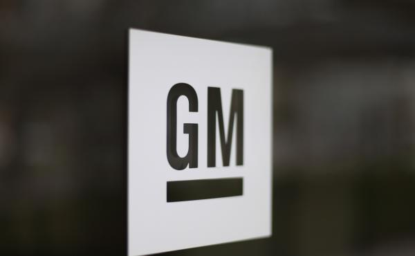 General Motors says it has halted operations in Venezuela after authorities seized a factory. The plant was confiscated Wednesday in what GM called an illegal judicial seizure of its assets.