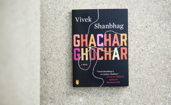 "Ghachar Ghochar embodies the ""fear of falling into economic and moral ruin."""