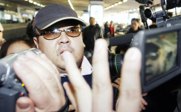 Kim Jong Nam, eldest son of North Korean leader Kim Jong-il, in Beijing in 2007. He died Monday, according to South Korean intelligence.
