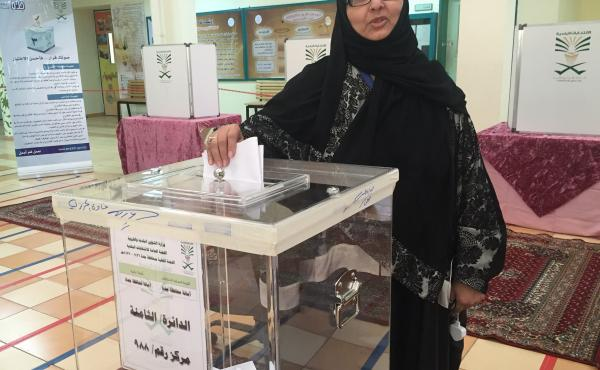 Candidate Sameera abu al-Shamat votes in Saudi Arabia's municipal elections on Saturday. Shamat did not win a seat.