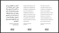 The ACLU says WMATA has violated its right to free speech by rejecting an advertisement showing the text of the First Amendment in three languages.