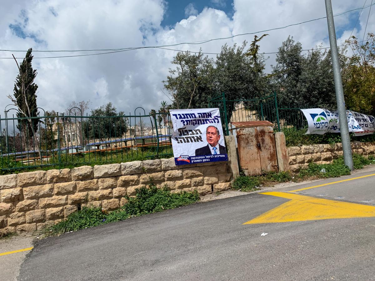 In Hebron, Israeli Prime Minister Benjamin Netanyahu is depicted in a poster calling on him to restore Jewish settlements in the northern West Bank that were uprooted by a former prime minister in 2005.