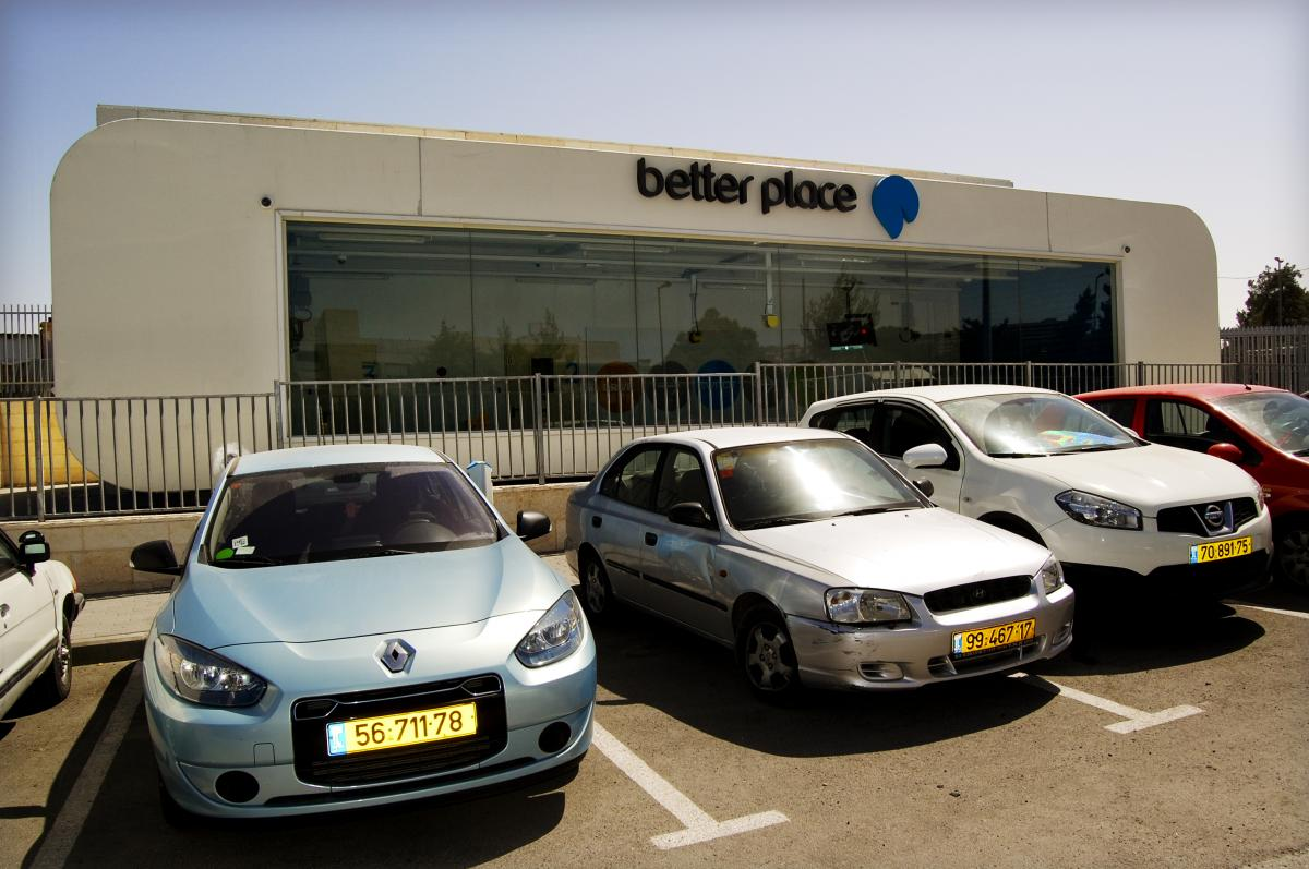 Better Place, a failed Israeli electric car company, built a network of stations like this one where customers could drive up and swap batteries quickly instead of waiting hours to recharge. It went bankrupt after spending nearly $850 million and selling