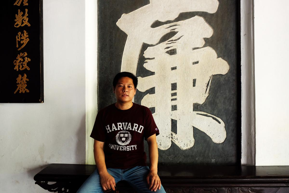 Former investigative reporter Luo Changping, 36, at the Yuelu Academy in Changsha, Hunan Province, felt forced to quit journalism in 2014 as it became increasingly difficult to publish stories that had, on occasion, led to the prosecution of powerful and