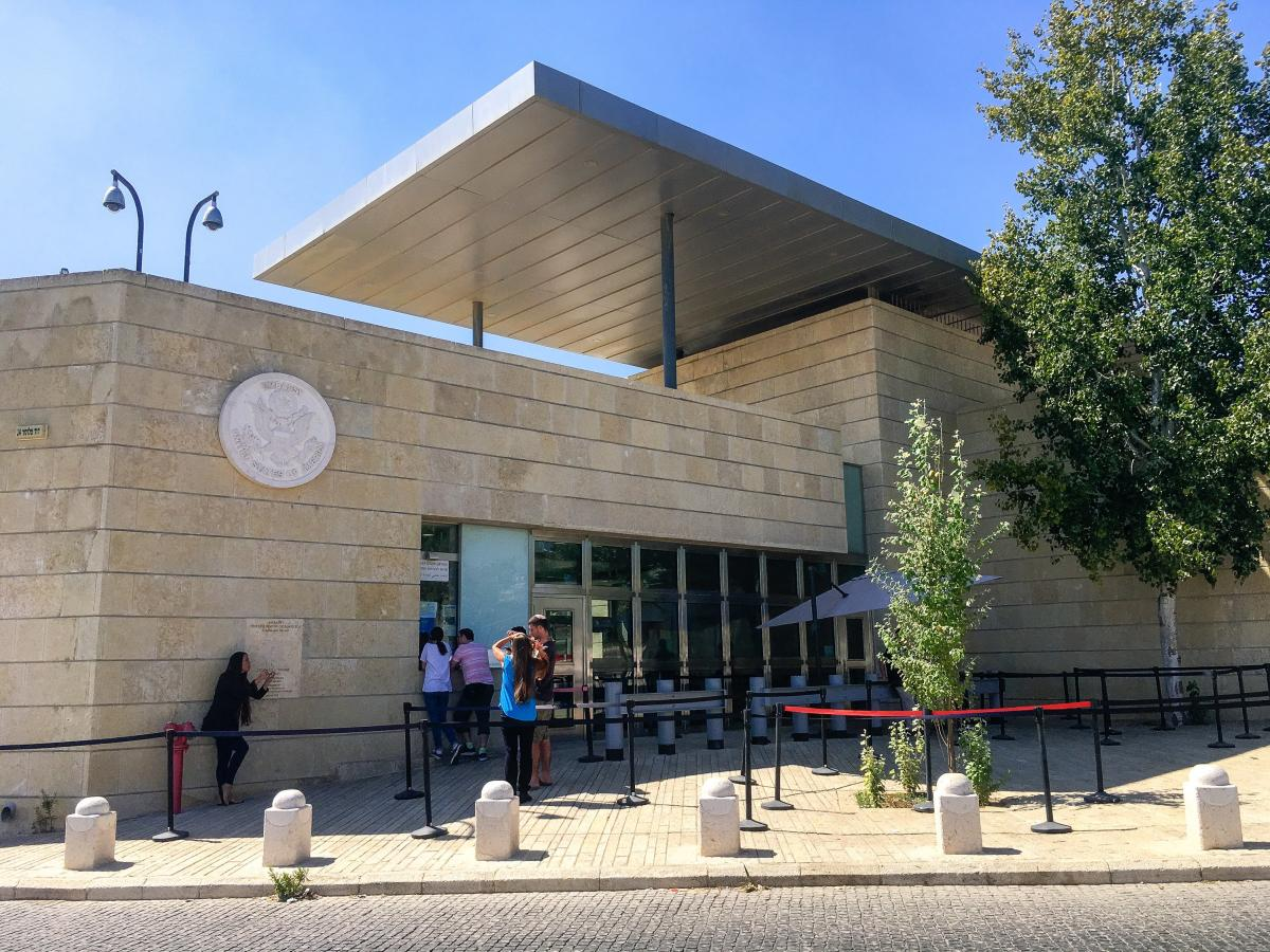In May, the U.S. renamed a consular building in Jerusalem as its embassy to Israel, a formal recognition of Jerusalem as Israel's capital. The move was controversial — Palestinians also have claims in the city — but the embassy has become a magnet for