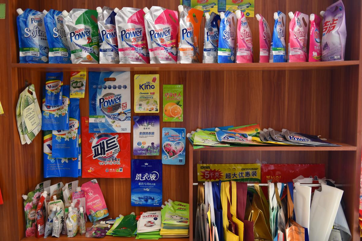 The Dongguan Fangjie Printing and Packaging Company produces brightly colored plastic bags, including bags for detergent, candy and dog poop.
