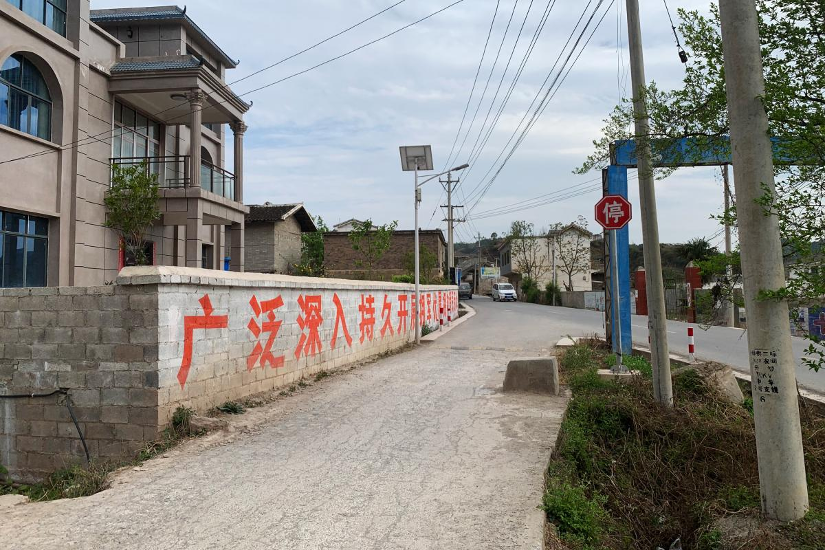Mengzhu's home village is home to about 200 families and is in one of the poorest regions in China. Mengzhu left Bijie at age 14 for work. The last time he visited was 10 years ago, his father says.