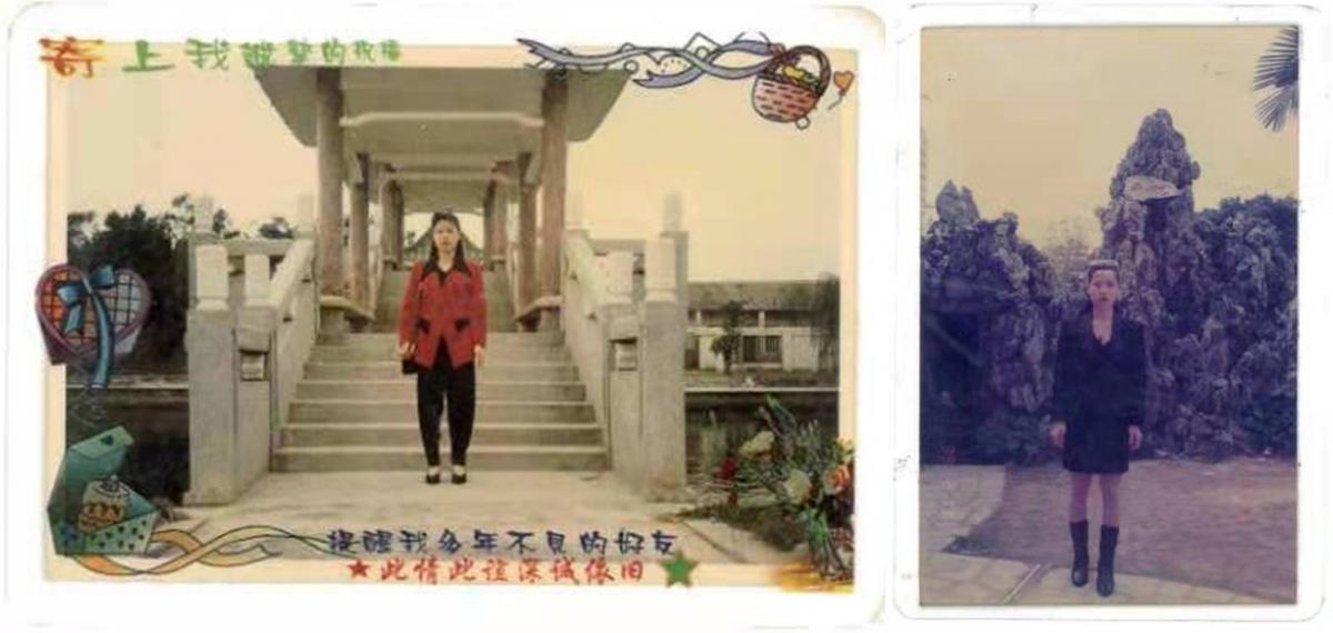 Left: An undated photo of Feng Daoyou. She frequently talked about finding a better life in the U.S. Right: A young Feng Daoyou. She was the youngest of four siblings and left home at age 14, to work in Shenzhen. She later became a beautician in Shanghai.