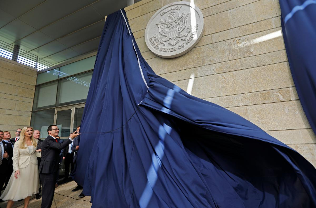 Treasury Secretary Steve Mnuchin and Ivanka Trump unveil an inauguration plaque during the opening of the U.S. Embassy in Jerusalem.