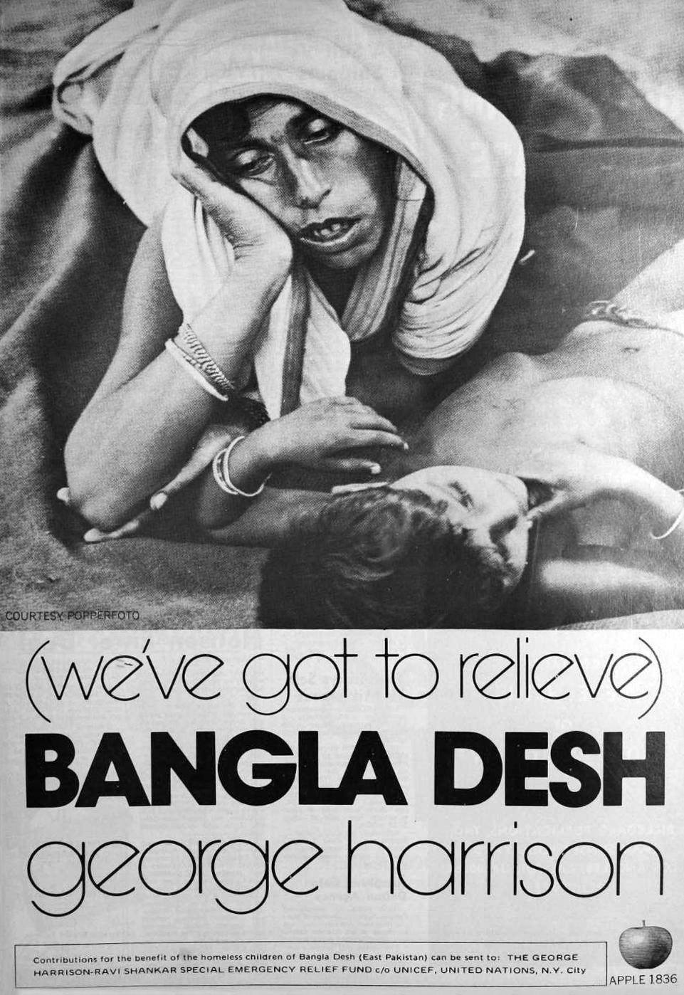 """An ad for George Harrison's single """"Bangla Desh"""" from the August 7, 1971 edition of  Billboard magazine."""