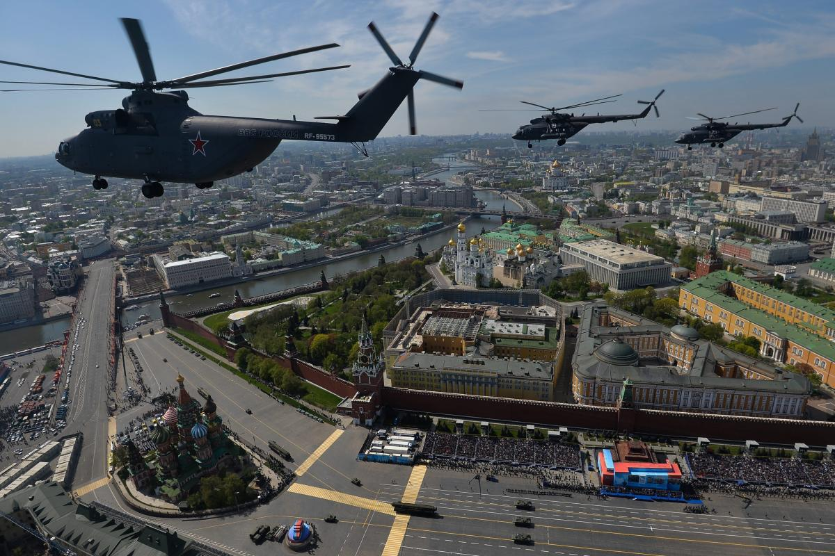 Halo helicopters take part in the Victory Day Parade in the Red Square.