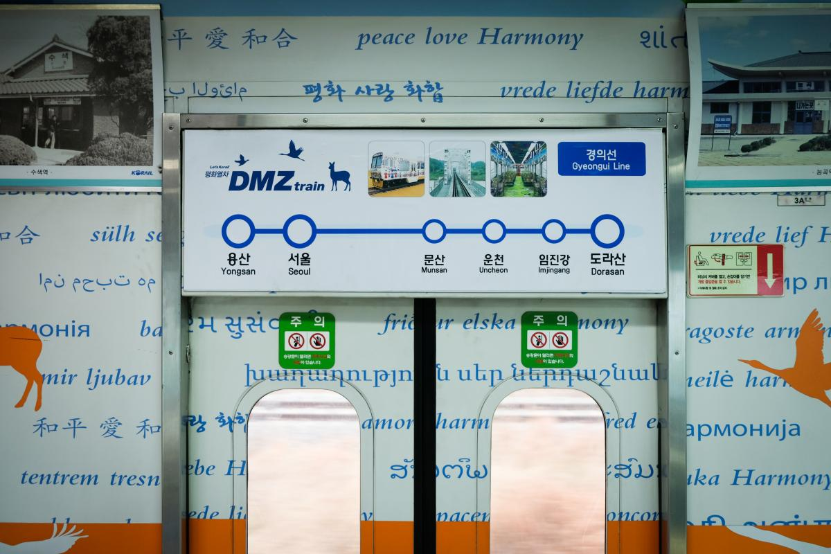 A map of the DMZ train's route through South Korea on the Gyeongui Line. The line's tracks run through Pyongyang and extend to North Korea's border with China.