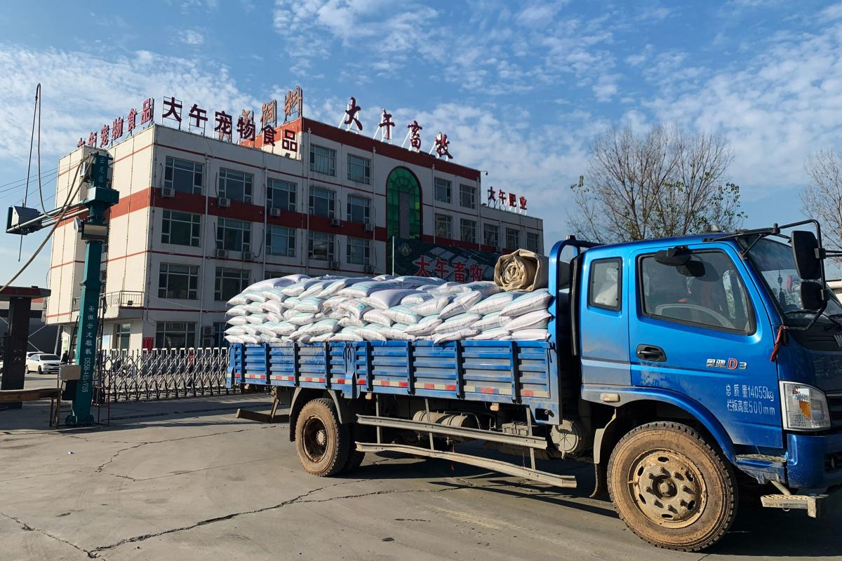 A truck outside Dawu animal feed subsidiary, in Hebei province.