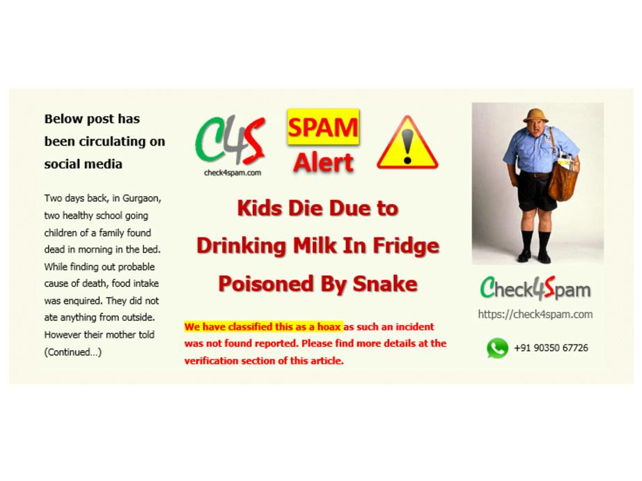 No need to worry about that snake in your milk.  It's a hoax.