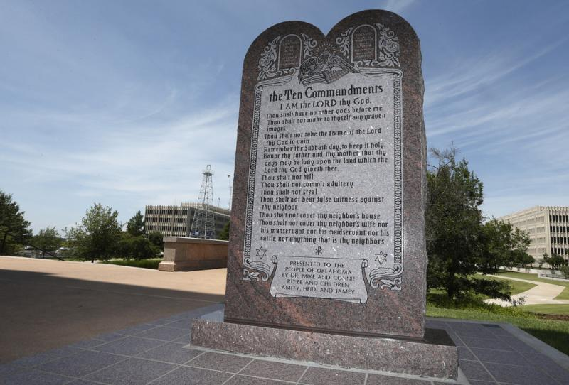The Ten Commandments monument that used be at the state Capitol in Oklahoma City.