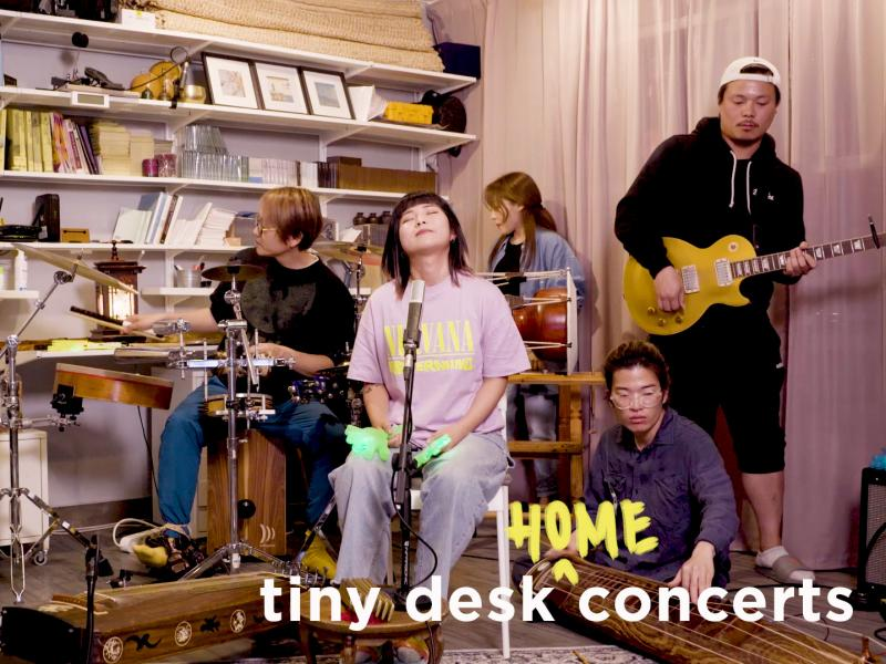 Coreyah plays a Tiny Desk (home) concert.