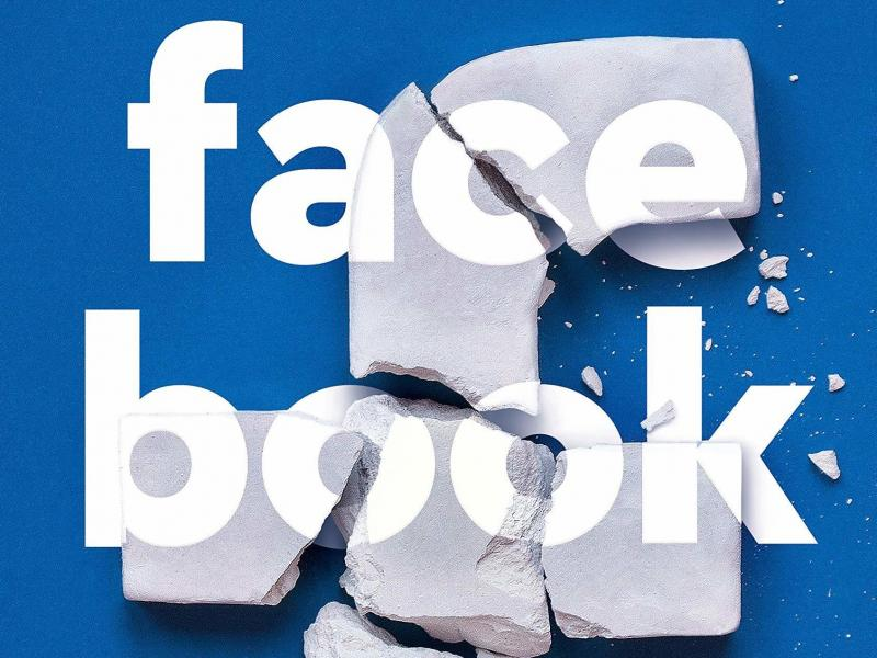 Facebook: The Inside Story, by Steven Levy