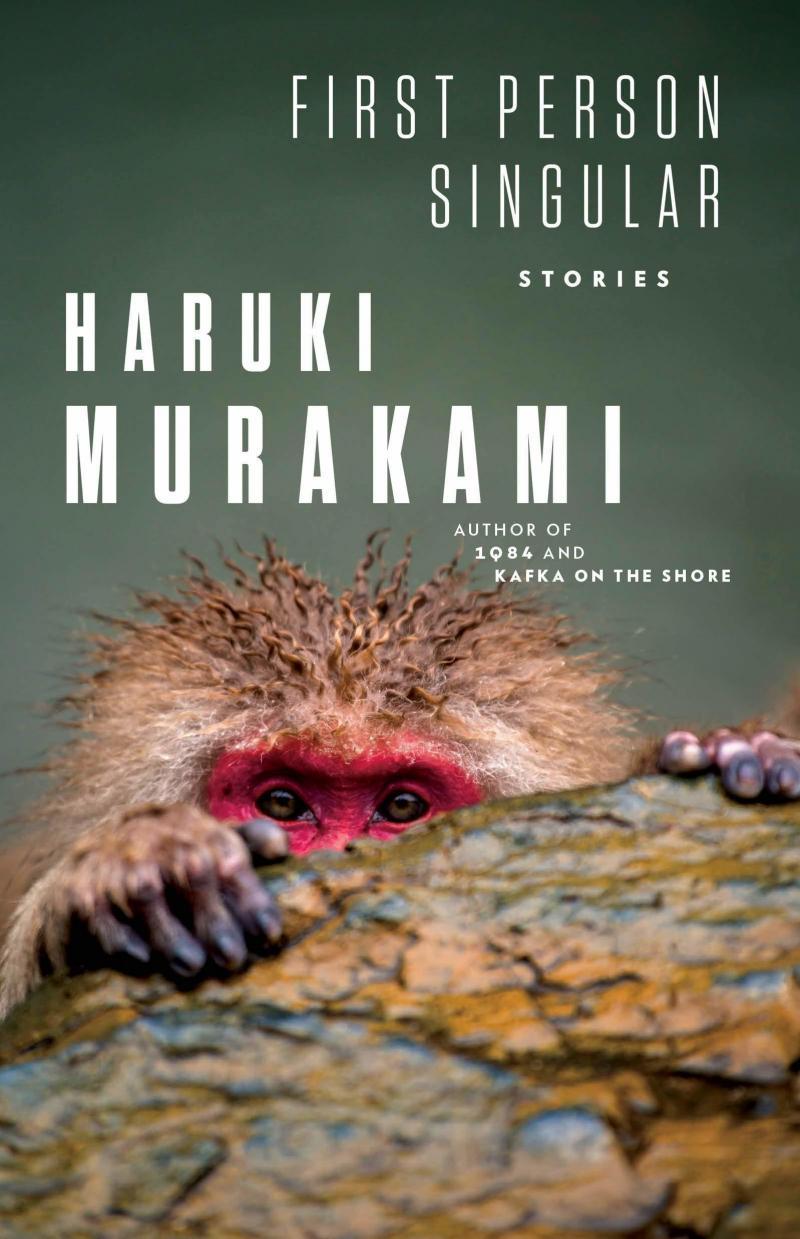 First Person Singular, by Haruki Murakami