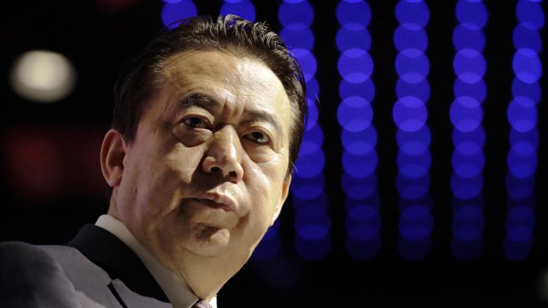 Former Interpol President Meng Hongwe has been sentenced to more than 13 years in prison in China for bribery.