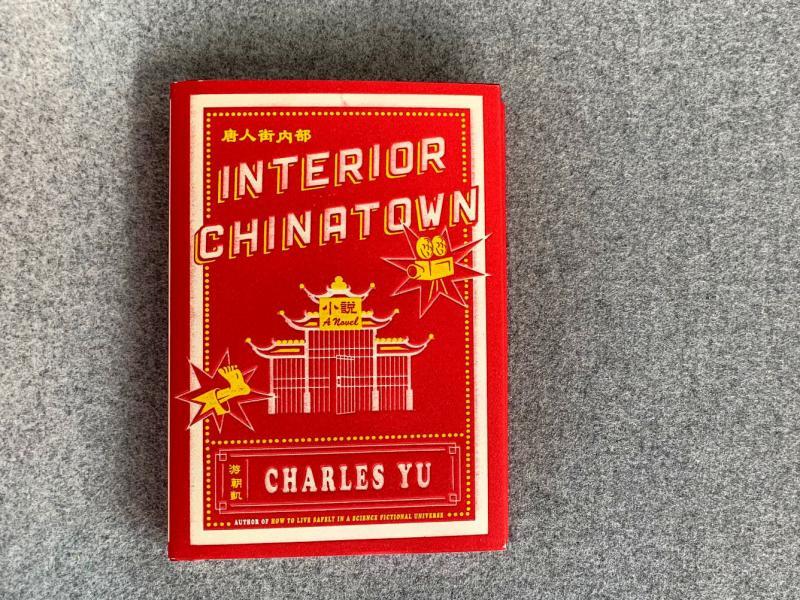 Interior Chinatown, by Charles Yu