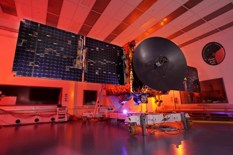 The United Arab Emirates' Hope probe will launch from Tanegashima Space Center in Japan and will reach Mars in February 2021.