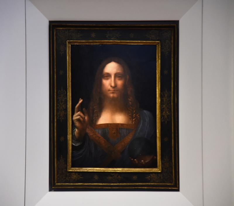 Christie's unveiled Leonardo da Vinci's Salvator Mundi at Christie's New York on Tuesday in New York City.