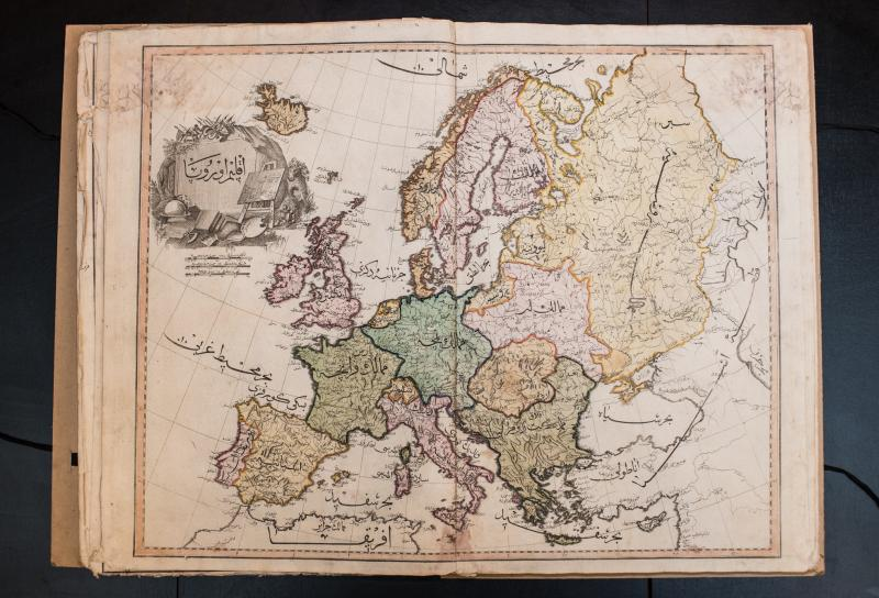 Norways national library discovers rare atlas with a little the cedid atlas was the first muslim published world atlas based on european geographic gumiabroncs Gallery
