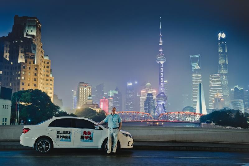 Frank Langfitt, now NPR's London correspondent, was inspired to offer his Shanghai ride service after working in the 1980s as a taxi driver in the U.S.