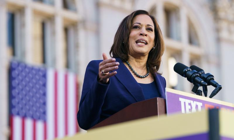 Sen. Kamala Harris, D-Calif., at an Oakland, Calif., campaign rally this week. Harris says she backs a single-payer health system, but she hasn't yet offered details on how she would finance that plan.