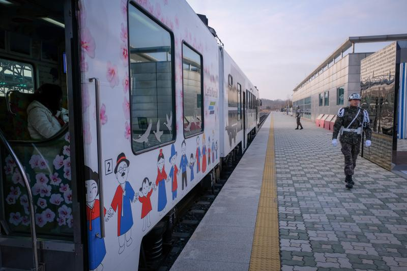 The DMZ train sits at the Dorasan Station, just south of the inter-Korean border.