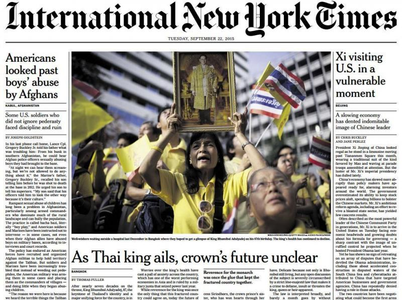 Thai Printing Company Refuses To Issue Today's 'New York