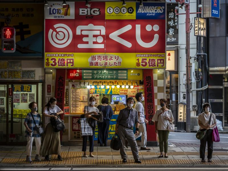 Tokyo reported 3,177 new coronavirus cases on Tuesday, the highest number of infections recorded so far for the city.