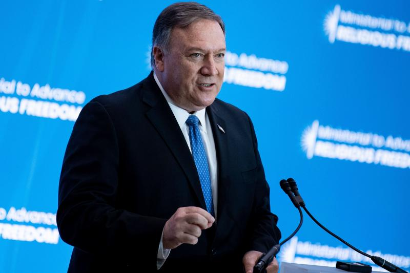 Secretary of State Mike Pompeo speaks during a religious freedom summit at the Department of State on Tuesday. Pompeo is headed to Argentina, which is expected to announce it's joining an international coalition to counter Iran.