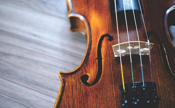 The Ida Bieler Chamber Music Project: Shifts in Perspective