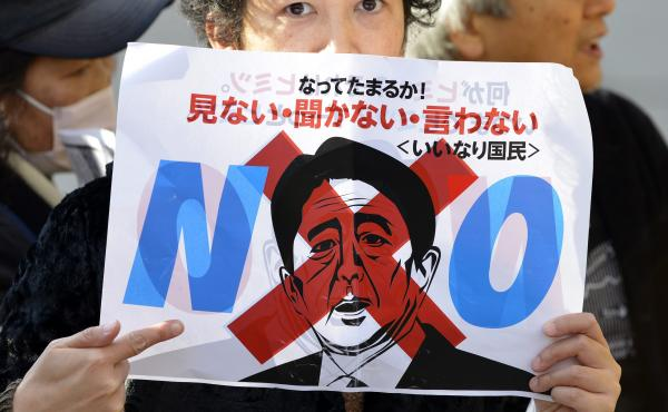 A November demonstration against Japanese Prime Minister Shinzo Abe's Designated Secrets Bill drew thousands of protesters. The Japanese Parliament has since passed the law, under which people convicted of leaking classified information will face five to