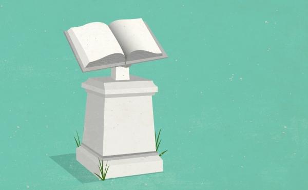 Illustration: sculpture of a book on a pedestal.