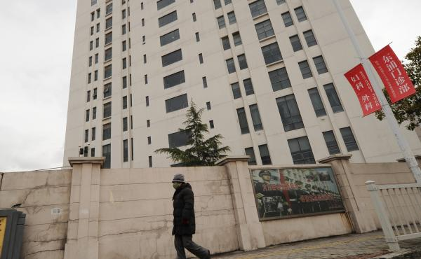 This 12-story building in Shanghai's northern suburb of Gaoqiao allegedly houses a Chinese military-led hacking group.