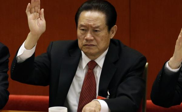 A 2012 photo of Zhou Yongkang, the then-Chinese Communist Party Politburo Standing Committee member in charge of security. Zhou has been arrested on charges of corruption and leaking state secrets.