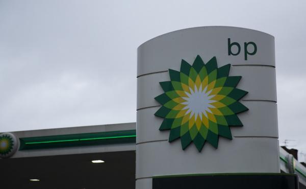 BP's logo outside a petrol station in East Molesey, southwest London.