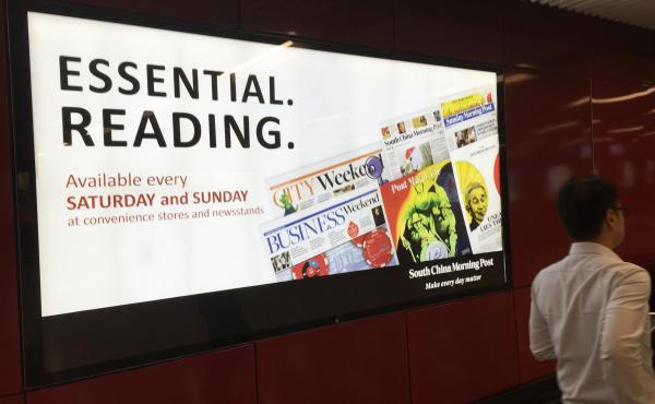 A South China Morning Post advertisement at a Hong Kong subway station.