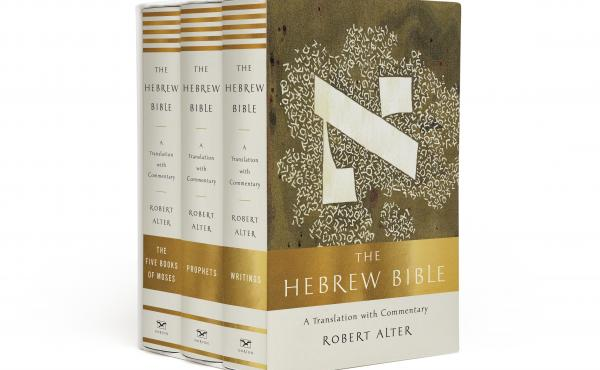 The Hebrew Bible: A Translation with Commentary
