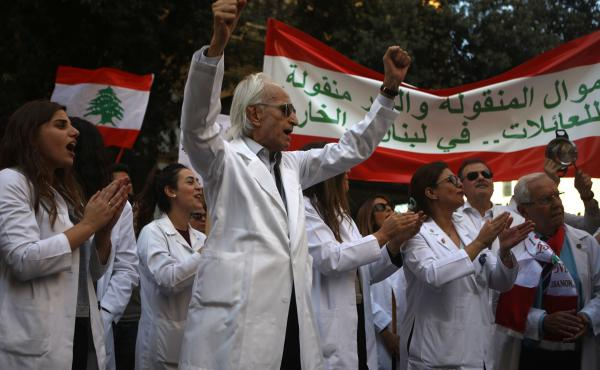 Lebanese doctors take part in anti-government demonstrations in Beirut in November.
