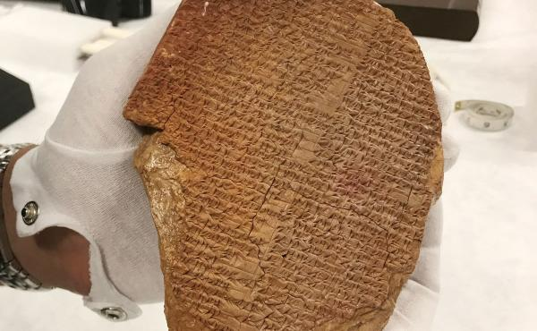 Hobby Lobby bought the Gilgamesh Dream Tablet for  $1.67 million in 2014. Now it's being returned to Iraq.