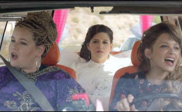 Something alte, something nu?: Ronny Merhavi, Noa Koler and Dafi Alferon in The Wedding Plan.