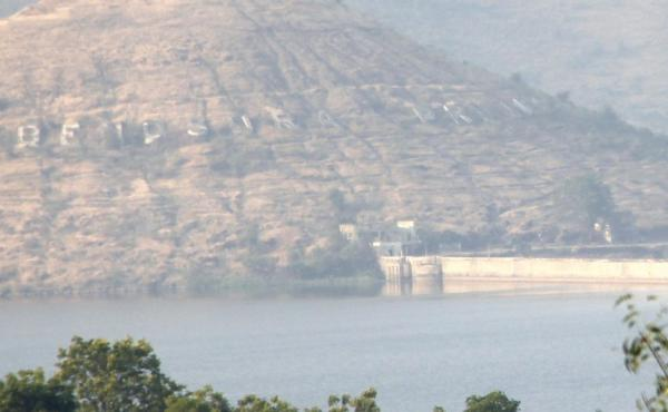 The water-filled Bendsura Dam, seen in 2011.