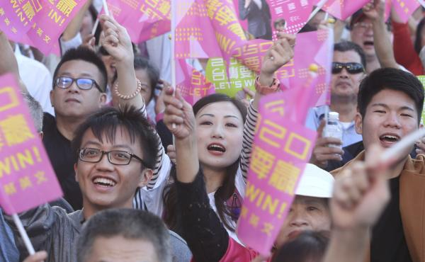 Supporters of President Tsai cheer at her reelection campaign launch in November.