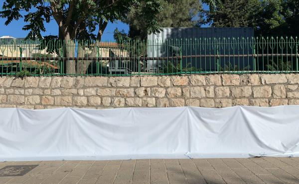 A pro-LGBTQ banner is flipped over on a wall outside the U.S. Embassy in downtown Jerusalem.